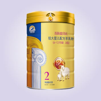 百跃益贝比配方羊奶粉2段 800g