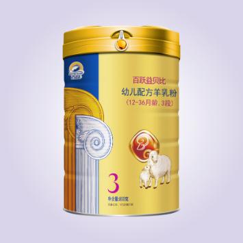 百跃益贝比配方羊奶粉3段 800g
